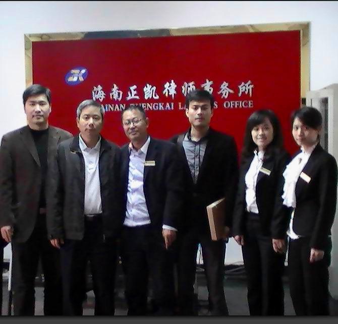 com(海南刑事辩护律师网)  海口市司法局梁毓和副局长带领考核组王健